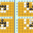 囲碁死活547官子譜