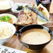 Hakone stunning lunch and cooked food | It is Mori Yama medicine of Hakone-yaki.