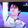 日本中 歓喜