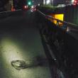 荒川大橋側道の陥没箇所を報告しました