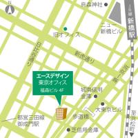 東京Office移転のお知らせ