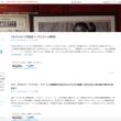 年末恒例!2017年『ぶら★アフ』ランキング(1)〜人気アクセス記事はこれだ!