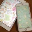 New iphone♪