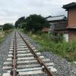 2832)山田線はどこへ行く-9-(大震災から90ヶ月)