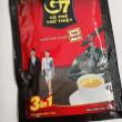 ベトナムのインスタントコーヒー G7
