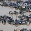 日本のFEMAは民間団体として発足しました【今回の西日本豪雨災害で姿をあらわした=ユダヤ権力災禍】
