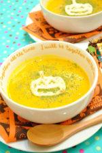 ハロウィン♪ パンプキン スープ ☆