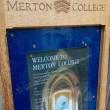 9/7 オックスフォード マートンカレッジがまだ開いてない