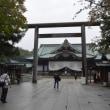 東京旅行記~青山パン祭り・靖国神社・オランダ大使館~