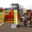 「館林市産業祭」において働く車部門に参加しました