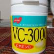 VCー3000というのを買いました。