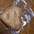 嫁さんからのバレンタインのチョコならぬおせんべい