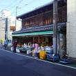 「東町商店会」を行ってみた。