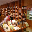 リゾナーレのブックカフェ