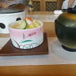 海鮮茶屋 せんざん本店 OB会