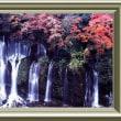 『紅葉景』 白糸ノ滝