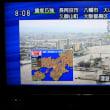 大阪北部地震 発生後15分間 NHK報道 その2