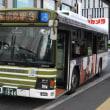 広電バスのエルハイ