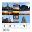 20180218 日曜の朝活 その1 『みなと横浜であさんぽ』