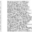 【関西杯5】関西杯5(SG)新聞