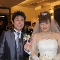 息子の結婚式だ!