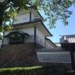 石川県金沢市へ慰安旅行