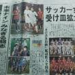 中学女子サッカー普及活動
