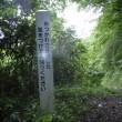 九州山旅 2011年 その3  祖母山   6月7日
