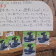 1945年産まれのボヤキ 出汁~(^63 -)-★