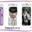 Rs: 【happiness】プレオーダー(2)