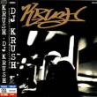 DJ Krush - Krush  1994年