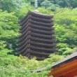 談山神社④