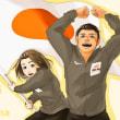 【フルバージョン付き】【強いぞ!さっちゃんペア~ロシアに勝つ!やった~】藤澤五月と山口剛史がロシアと対戦、でカーリングのミックスダブルスの世界選手権