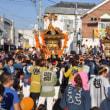 第39回 匝瑳市よかっぺ祭り
