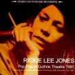 リッキー・リー・ジョーンズ『Pop Pop』と『Pop Pop at Guthrie Theater 1991』