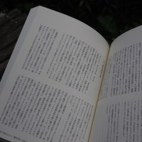 「動物園にできること第3版」の紙バージョンを紹介します。