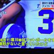 5/28 アメフト  友情の始まり?