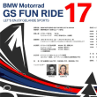 BMW MOTORRAD GS FUN RIDE 2017 in ASAMA