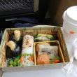 京都から名古屋まで