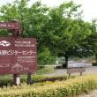 篠窪(しのくぼ)から見える「丹沢の四季写真」 (2018/4/25公開)
