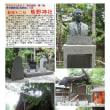 碑-163 新宿十二社 熊野神社
