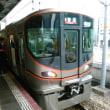 大阪環状線323系…