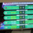 ジャパンオープン2017~2回戦~