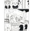 集中連載!学生漫画作品「こころの扉」完結編!
