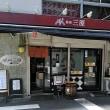 常連さんが多そうな定食屋さんですね・・・銀座三原新橋店