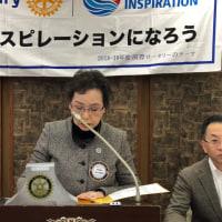 ◎2018/11/30 第2933回 ロータリー財団月間例会