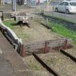 伊賀鉄道!