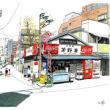 The neighborhood Asakusa in 2005
