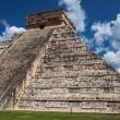 太陽のピラミッド(29)