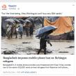 バングラデシュ、ロヒンギャの携帯電話使用を禁止!